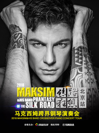 2018 Maksim & His Band Crossover Piano Concert Tour in Beijing