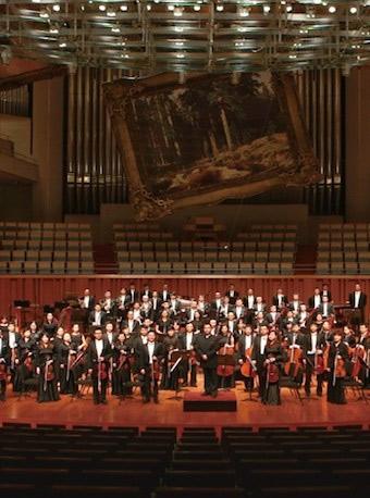 中央歌剧院《交响音乐会(六)》