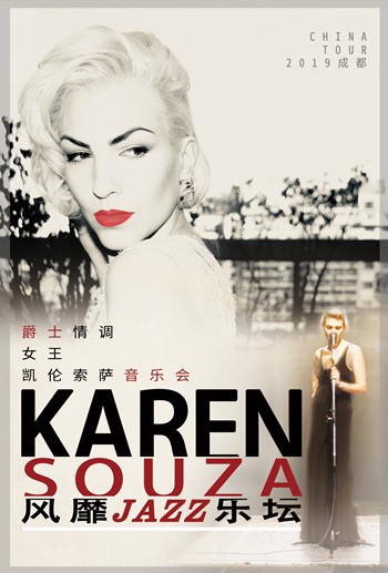 Karen Souza Tour in Chengdu