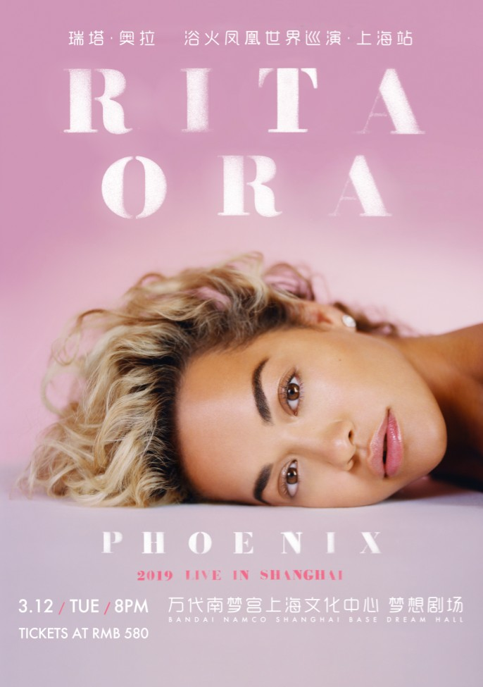 Rita Ora: Phoenix World Tour 2019 Live in Shanghai