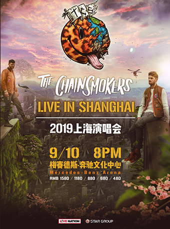 The Chainsmokers: 2019 Live in Shanghai