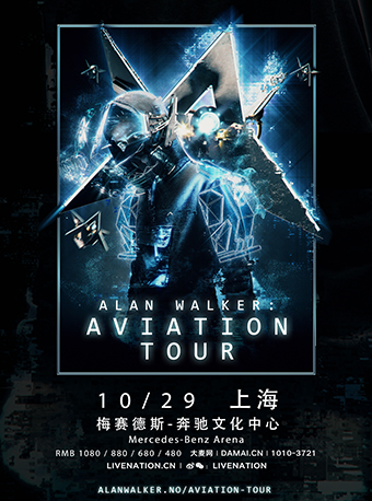 Alan Walker: Aviation Tour Live in Shanghai 2019