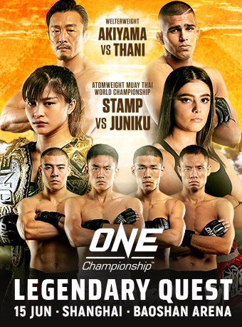 ONE Championship:LEGENDARY QUEST