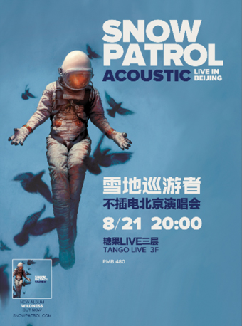 Snow Patrol: Acoustic Live in Beijing