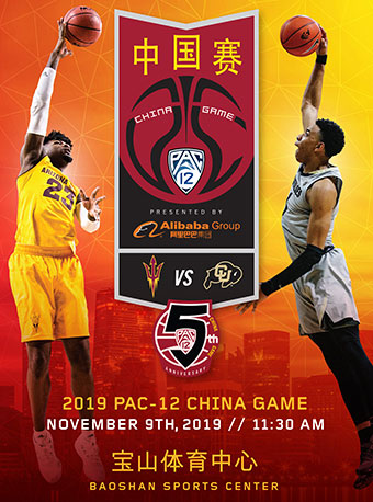 2019 PAC-12 CHINA GAME