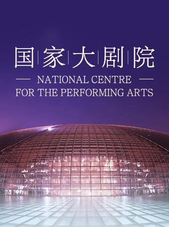 小剧场话剧邀请展:吴朱红戏剧工作室《我去哪了》