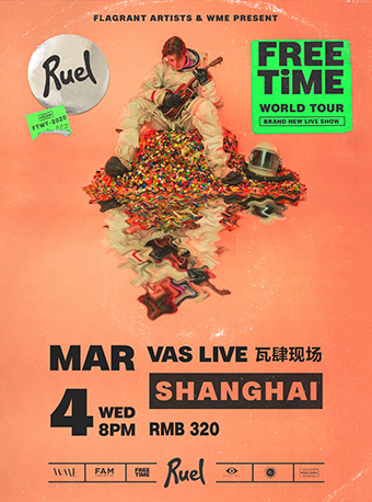 Ruel: Free Time 2020 Live in Shanghai