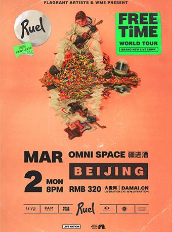 Ruel:闲暇时光2020北京演唱会