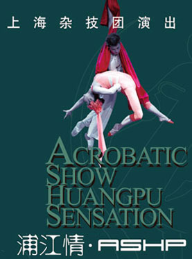 Acrobatic Show Huangpu Sensation by Shanghai Acrobatic Troupe