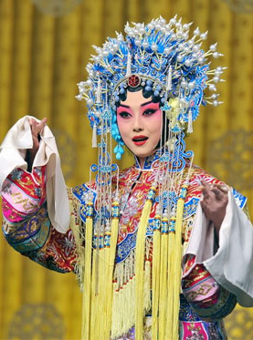 长安大戏院2月14日演出 京剧《状元媒》图片