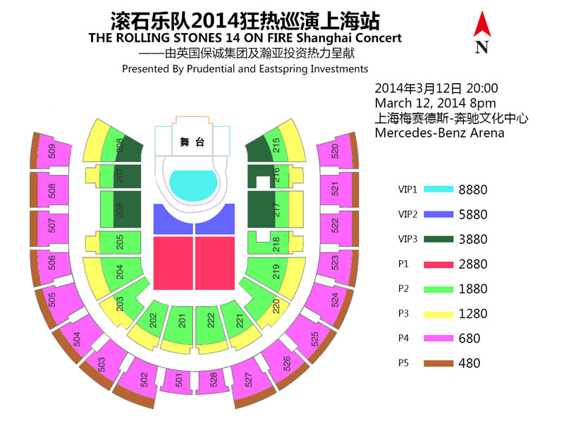 The rolling stones 14 on fire shanghai concert presented for Seating chart mercedes benz stadium