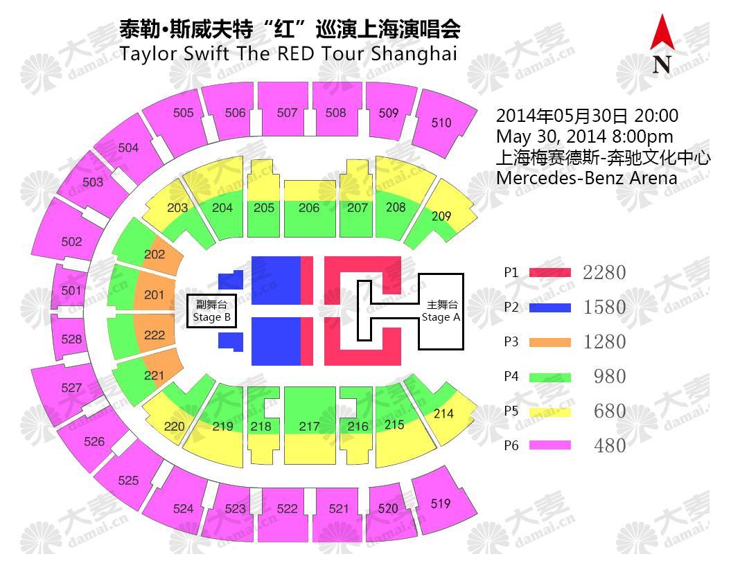 Taylor Swift The Red Tour Shanghai Damai Cn