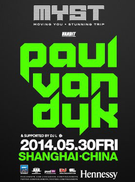 Paul Van Dyk DJ Party At MYST