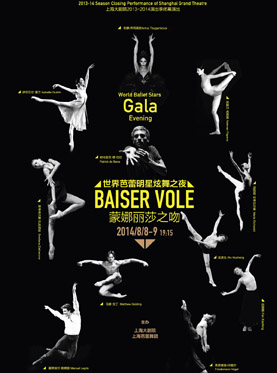 BAISER VOLE World Ballet Stars Gala Evening