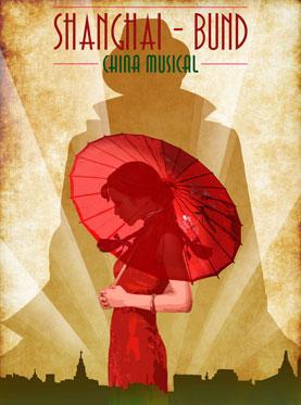 Musical --Shanghai Bund