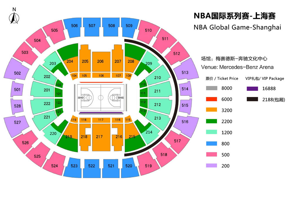 2014 nba global games china shanghai for Will call mercedes benz stadium