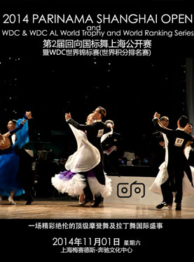 2014 Parinama Shanghai Open WDC&WDC Al World Trophy and World Ranking Series