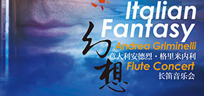 Andrea Griminelli Flute Concert in Beijing