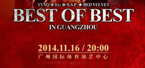 Best of Best in Guangzhou