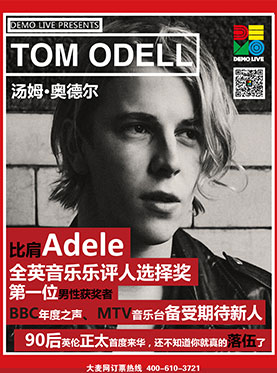 Tom Odell Concert in Beijing