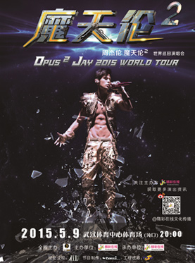 Opus2 Jay 2014 World Tour in Wuhan