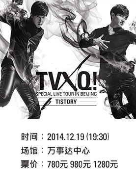 TVXQ! Special Live Tour in Beijing