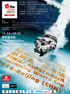 FINA/ MASTBANK Swimming World Cup 2014-Beijing