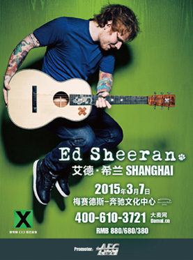 Ed Sheeran Live in Shanghai 2015