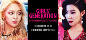 Girls' Generation 1st FANS PARTY Mr.Mr. in Shanghai