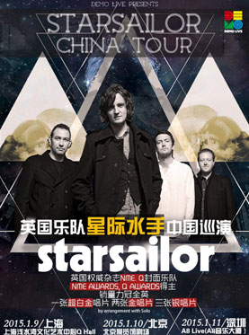 Starsailor China Tour in Shanghai