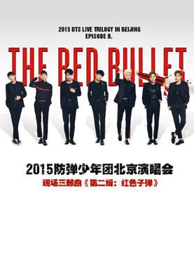 2015 BTS Live Trilogy in Beijing Episode II