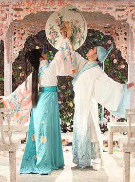The New Butterfly Lovers by Zhejiang Xiaobaihua Yue Opera Troupe in Guangzhou