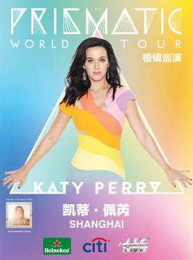 Katy Perry The Prismatic World Tour Shanghai Presale For