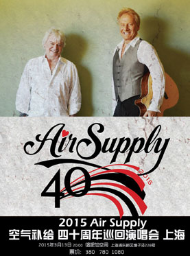 2015 Air Supply Concert in Shanghai