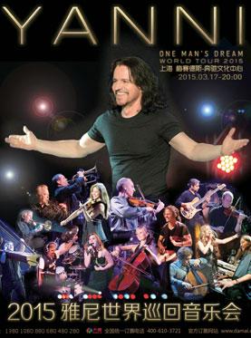 Yanni One Man's Dream World Tour 2015 in Shanghai