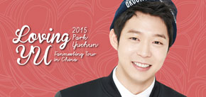 2015 Park Yuchun Fanmeeting Tour Loving YU in China-Shanghai
