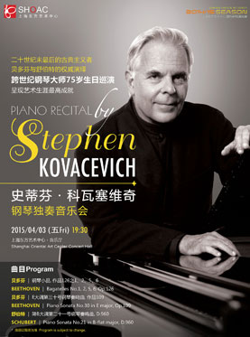 Piano Recital by Stephen Kovacevich in Shanghai