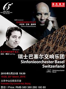 Sinfonie Orchester Basel Concert in Beijing