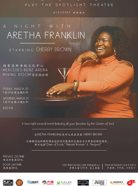 A Night with Aretha Franklin in Shanghai