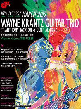 Wayne Krantz Guitar Trio-FT.Anthony Jackson&Cliff Almono in Shanghai