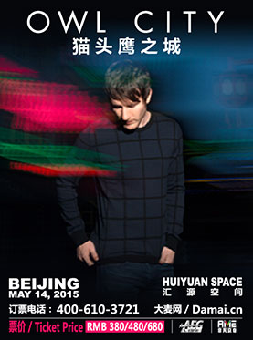Owl City Live in Beijing 2015
