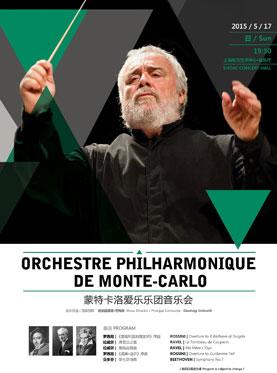 Orchestre Philharmonique de Monte-Carlo Concert in Shanghai