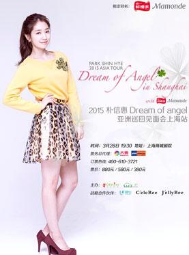 PARK SHIN HYE 2015 ASIA TOUR Dream of Angel in Shanghai