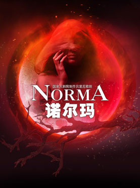 NCPA´s Production of Bellini´s Opera Norma--NCPA Opera Festival 2015
