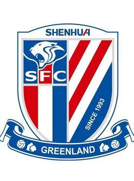 CSL Shanghai Greenland Shenhua Home Game