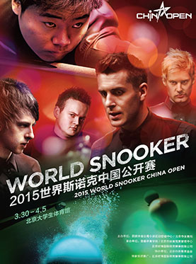 2015 World Snooker China Open