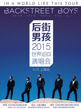 2015 Backstreet Boys Concert in Shanghai