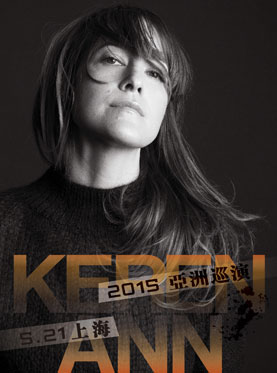 Keren Ann Asia Tour in Shanghai
