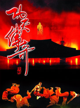 The Legend of Kung Fu at Red Theatre