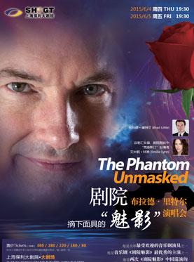 Brad Little Shanghai Concert